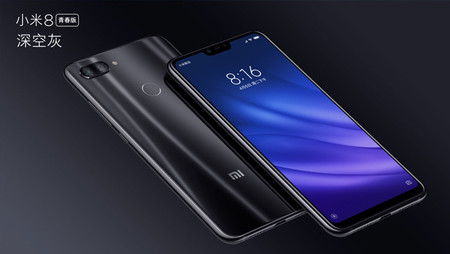 Mi 8 Youth Edition 02