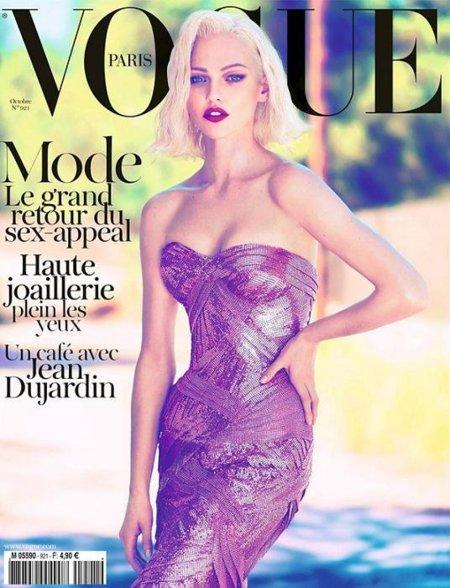 WoW. Alucino lo que puede hacer Vogue France con un Atelier Versace