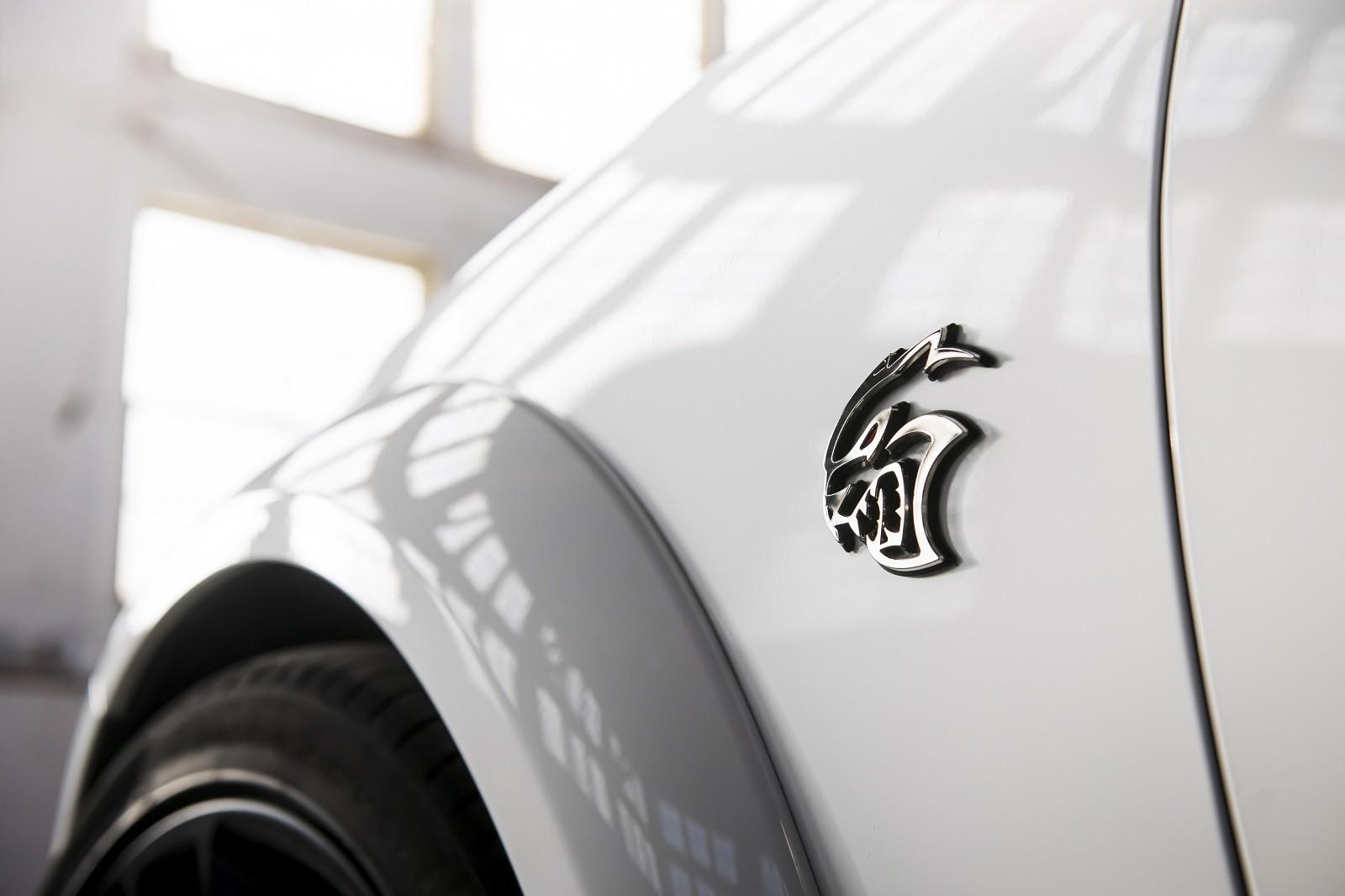 Foto de Dodge Charger SRT Hellcat Redeye 2021 (20/49)
