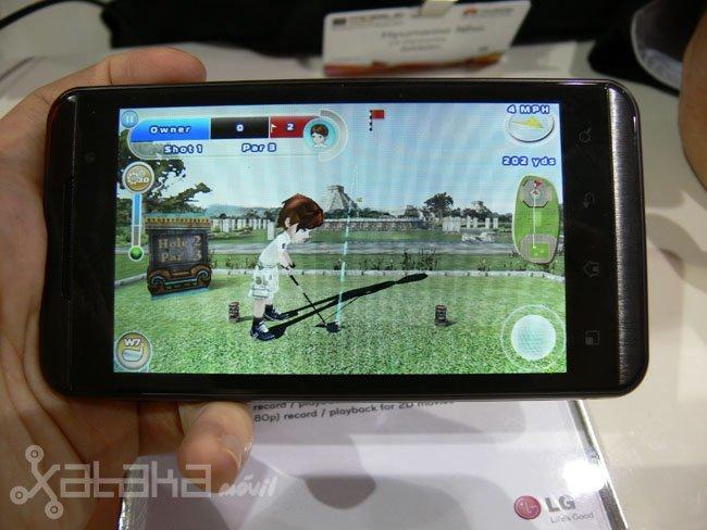 LG Optimus 3D - juegos en 3D