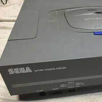 Esta Sega Saturn es la consola más larga que he visto nunca