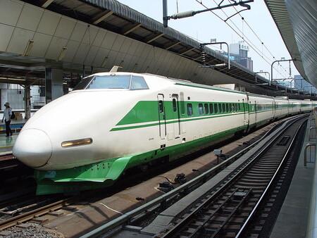 tren Japón