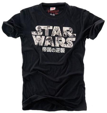 Star Wars Pull and Bear 3