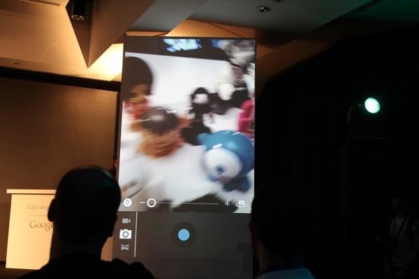 Foto de Android 4.0 Ice Cream Sandwich en imágenes (14/44)