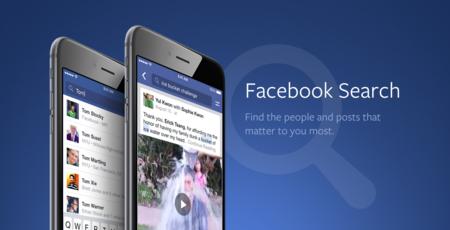 El buscador de Facebook (por fin) mejora: ahora ya puede encontrar publicaciones