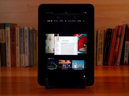 Amazon, a la conquista de los vídeos publicitarios