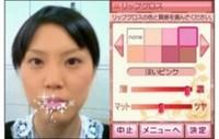 ¿Maquillarse con la DS?