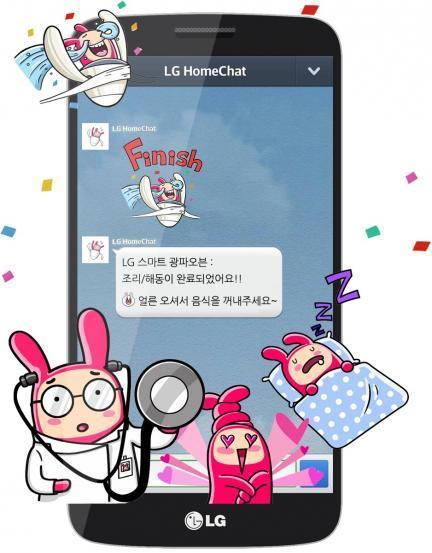 HomeChat