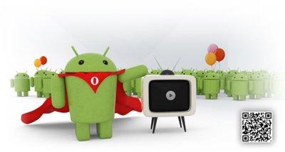 Opera Mobile 10.1 beta en su versión Android disponible para descarga