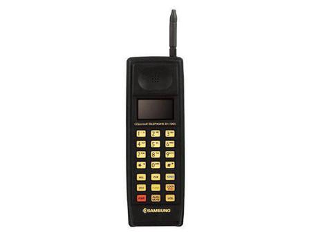 El Samsung SH-100, de 1988