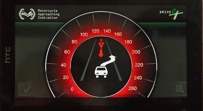 Aviso de motocicleta acercándose