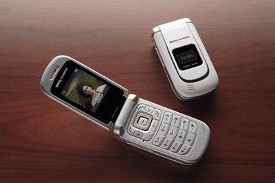 3GSM:  Benq-Siemens EF91, primer teléfono 3G HSDPA