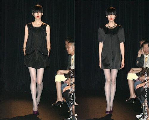 Foto de Akira Naka, colección primavera/verano 2009 (3/5)