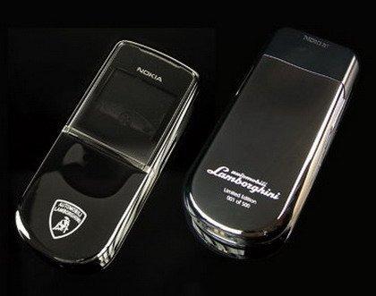 Nokia Lamborghini