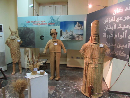 Museo esparto Archena