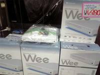 La Wii ya reproduce DVDs