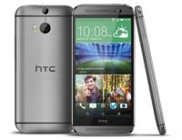 Así es el nuevo HTC One M8