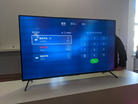 Honor Vision Pro Tv 5