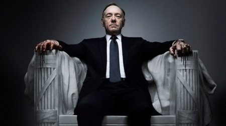 House Of Cards Netflix 800x448