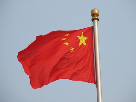 """China grita """"fake news"""" y niega haber ordenado el bloqueo de los VPN"""