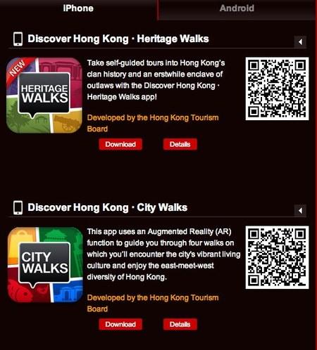 Aplicaciones viajeras: Todo sobre Hong Kong