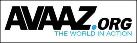 Avaaz ya tiene los perfiles de 3.000 desaparecidos en Siria. Firma por su libertad.