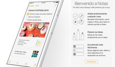 Toma de contacto con la app Notas de iOS 9