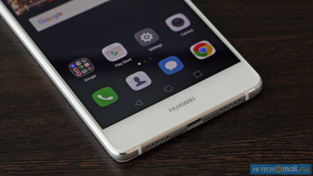Huawei P9 Lite al parecer tendrá puerto microUSB