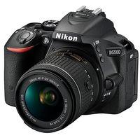 Más barata todavía: la Nikon D5500 con objetivo 18-55, en eBay por sólo 459,99 euros