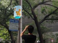 Cuantificar peatones va a permitir a Chicago agilizar el tráfico en la ciudad