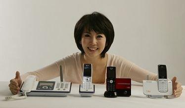 Teléfonos inalámbricos de KT con características innovadoras