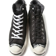 nuevas-zapatillas-converse-x-mastermind-japan