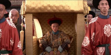 Ultimo Emperador2