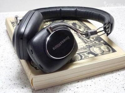 Bowers & Wilkins P5 Wireless, auriculares inalámbricos de gama alta: análisis