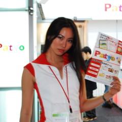 Foto 4 de 28 de la galería chicas-del-tokyo-game-show-2009 en Vida Extra