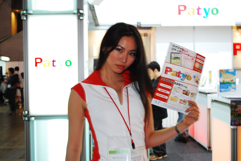 Foto de Chicas del Tokyo Game Show 2009 (4/28)