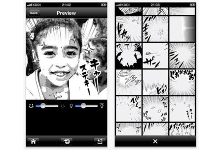Otaku Camera, fotografía en blanco y negro para los amantes del manga