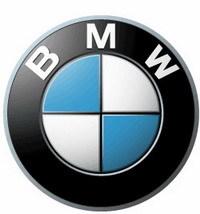 ¿BMW prepara un utilitario más pequeño que el Mini?