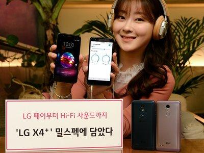 LG 4X+, un gama de entrada que presume de diseño resistente y sonido en alta definición