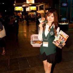 Foto 28 de 71 de la galería las-chicas-de-la-tgs-2011 en Vida Extra