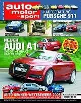 Audi A1, rumores actualizados