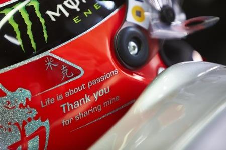 Casco de despedida de Michael Schumacher