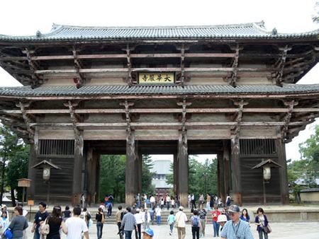 templo nara