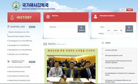 Administración Marítima de Corea del Norte