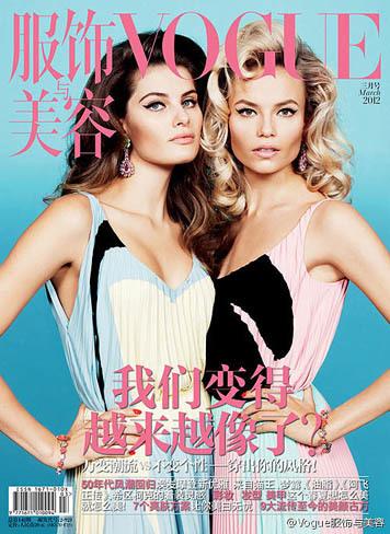 Isabeli Fontana y Natasha Poly en la portada de Vogue China: más que amigas