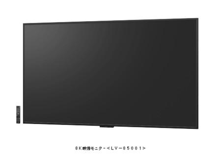 Si el 4K no te convence ya puedes comprar tu tele Sharp 8K