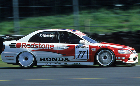 Honda Accord BTCC