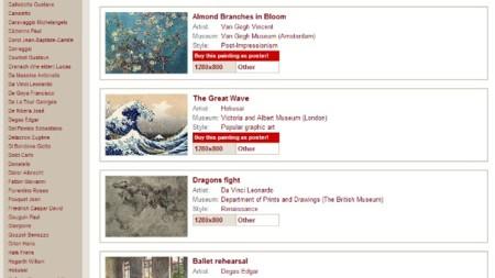 Fondos de cuadros famosos