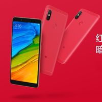 Desde España: Xiaomi Redmi Note 5 Red Flame de 64GB por sólo 189 euros con este cupón