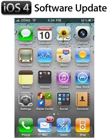 iOS 4.1, ligeras novedades en la primera beta